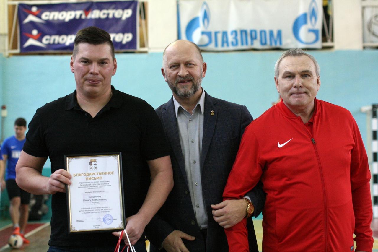 Шишигин Денис Анатольевич. 20 лет тренерского стажа!!!