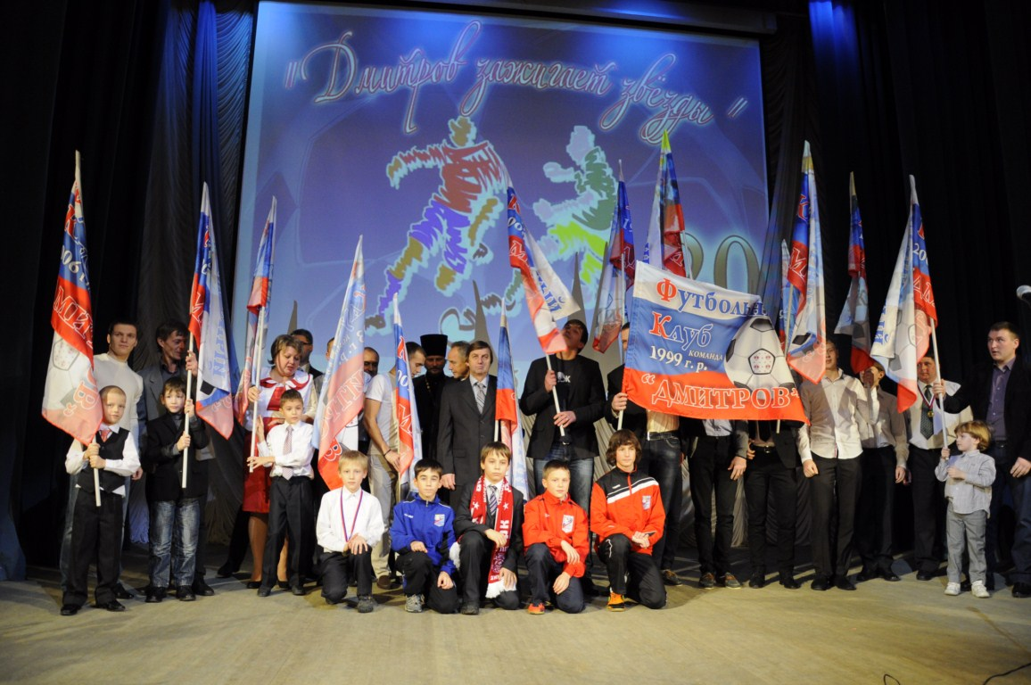 Спортивный праздник посвященный 20 летию клуба и итогам сезона 2012 года
