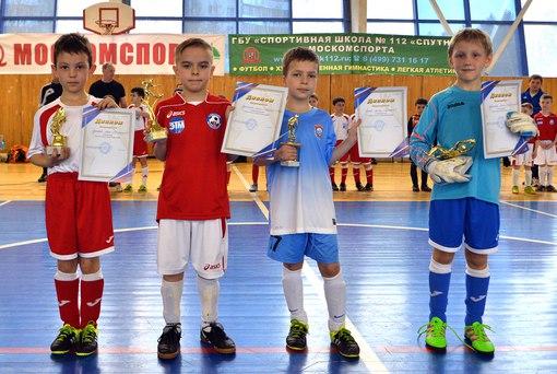 В городе Зеленоград 09-10 апреля 2016г. состоялся традиционный турнир памяти Героев Панфиловцев