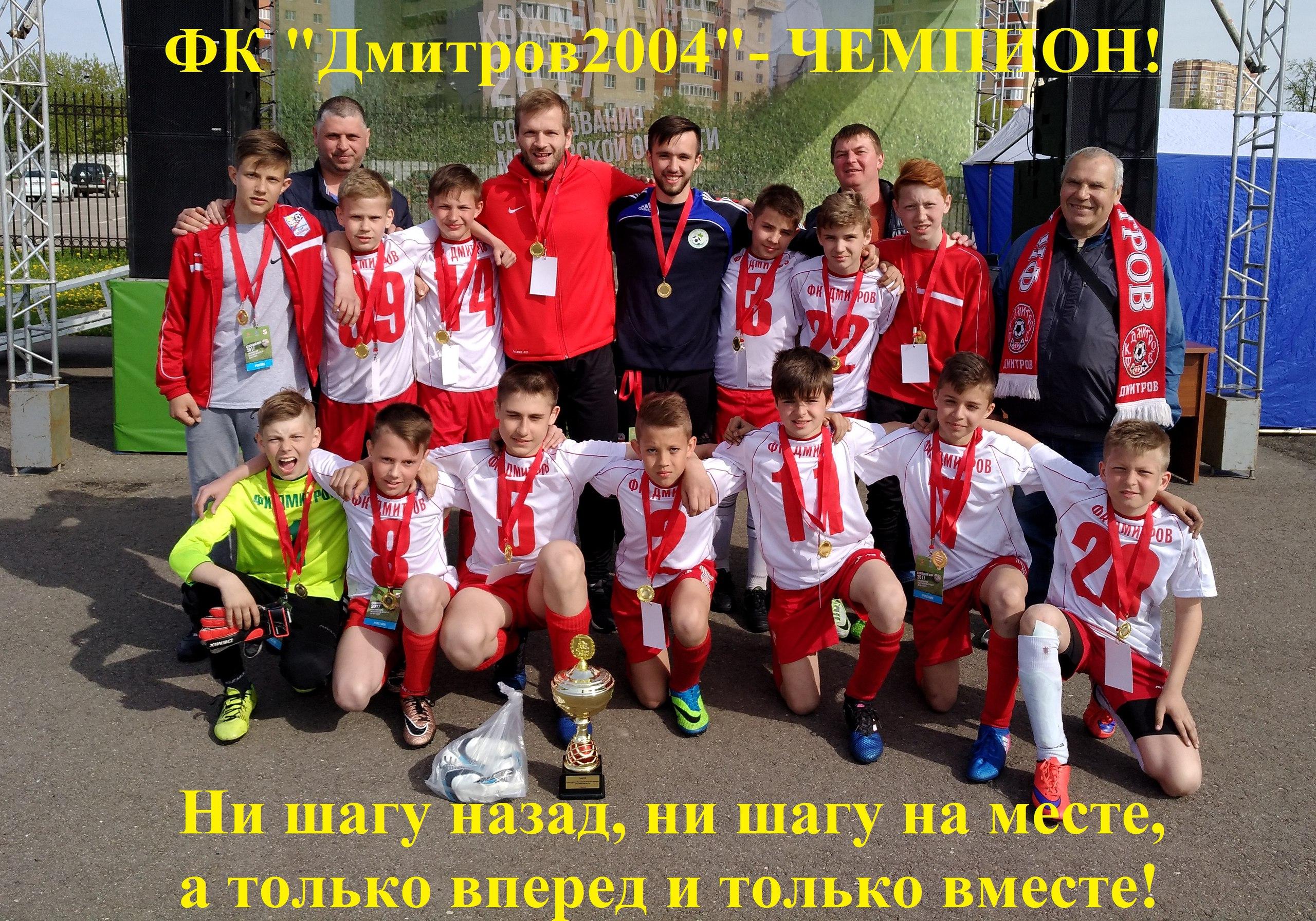 """""""Кожаный мяч-2017″ в городе Подольск."""